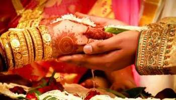 जयपुर में एक्टिव हुआ शादियों से गहने चुराने वाला गैंग, पुलिस हुई चौकन्नी
