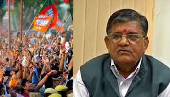 राजस्थान: BJP कार्यकर्ता बनें गुलाबचंद कटारिया के लिए बड़ी चुनौती, टिकट को लेकर विरोध
