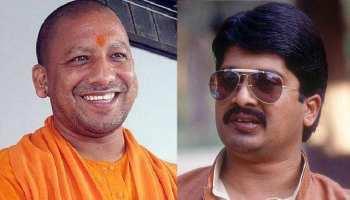 राजा भैया ने की CM योगी से मुलाकात, विपक्षी पार्टियों में बढ़ी हलचल