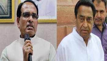मध्यप्रदेश में भाजपा, कांग्रेस कर रही उम्मीदवारों के चयन पर विचार