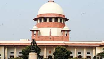 अवैध माइनिंग केस: SC का बड़ा फैसला, 48 घंटे के अंदर सरकार लगाए अवैध माइनिंग पर रोक