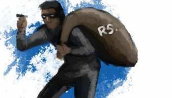 कोटा: फायरिंग कर बदमाशों ने लूटे 22 लाख, CCTV से पुलिस ने की लुटेरों की पहचान
