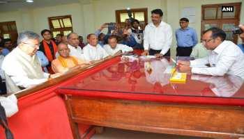 छत्तीसगढ़: CM रमन सिंह ने भरा पर्चा, योगी आदित्यनाथ भी रहे मौजूद