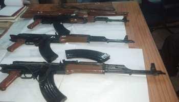बेगूसराय में एके-47 बरामद, चार तस्करों को पुलिस ने किया गिरफ्तार