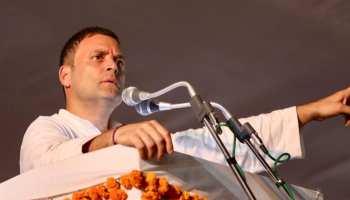 आज से दो दिवसीय राजस्थान दौरे पर रहेंगे राहुल गांधी, ये रहेगा मिनट टू मिनट कार्यक्रम
