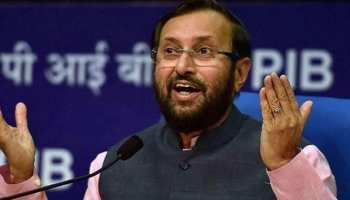 राजस्थान: प्रकाश जावड़ेकर की कांग्रेस को चुनौती, कहा- 'विकास के मुद्दे पर लड़कर दिखाए चुनाव'