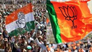 MP: सबलगढ़ सीट पर भिड़ेंगी कांग्रेस और बीजेपी, रावत समुदाय का है गढ़