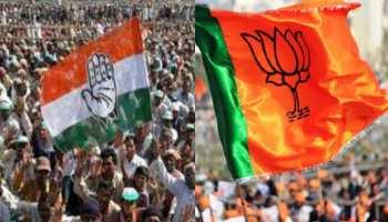 छत्तीसगढ़ चुनाव 2018: बलौदा बाजार में BJP की नींव होगी मजबूत या कांग्रेस की होगी जीत