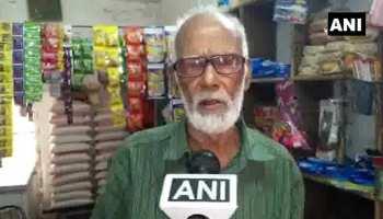 हाशिमपुरा कांड: फैसले के बाद पीड़ित के पिता बोले, 'खुश हैं, 31 साल दोषियों को सजा हुई'