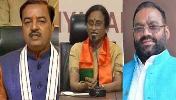 CM योगी के तीन मंत्रियों के खिलाफ वारंट जारी, ये हैं आरोप