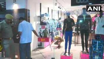 वाराणसी: JHV मॉल फायरिंग, 25 हजार का इनामी बदमाश गिरफ्तार, अन्य की तलाश