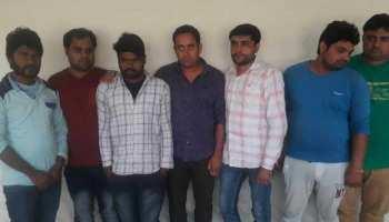 रेलवे भर्ती परीक्षा में सॉल्वर गैंग का पर्दाफाश, नोएडा से 7 लोगों को किया गिरफ्तार
