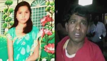 फिरोजाबाद: मोबाइल के लिए भाई ने बहन को हथौड़े से पीट-पीटकर मार डाला