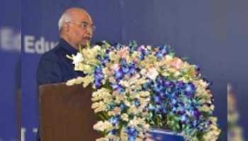 राष्ट्रपति ने किया 'ज्ञान कुंभ' का उद्घाटन कहा- 'बढ़े शिक्षा में भागीदारी'
