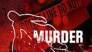नोएडा में बुजुर्ग की चाकू मारकर हत्या, जांच में जुटी पुलिस