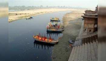 मथुरा में यमुना जल की शुद्धि के लिए हरियाणा सरकार छोड़ेगी अतिरिक्त पानी