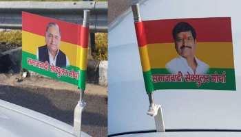 प्रगतिशील समाजवादी पार्टी (लोहिया) की सीधी लड़ाई BJP से: दीपक मिश्र