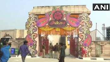 अयोध्या में दीपोत्सव, CM योगी आज कर सकते हैं बड़ा ऐलान