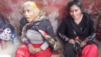 बिहारः सनकी नाराज देवर ने प्रेम-प्रसंग में कर दी भाभी हत्या
