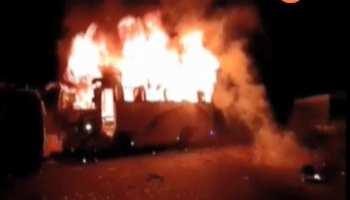 राजस्थानः सड़क हादसे के शिकार घायलों को ले जा रही एंबुलेंस बस से टकराई, 4 की मौत