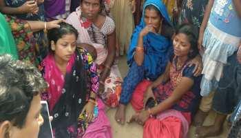 बिहारः छठ पूजा करने आ रही महिला की ट्रेन में पीट-पीट कर हत्या, घर में मचा कोहराम