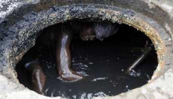 वाराणसी में सीवर टैंक में उतरे दो मजदूरों की जहरीली गैस से मौत