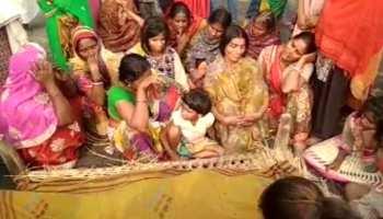शेखपुरा: खेत में करंट लगने से किसान की मौत, जर्जर तार टूटने से हुआ हादसा