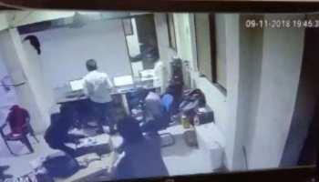 हजारीबाग: अमेजन के ऑफिस में अपराधियों ने की लूटपाट की कोशिश, दो स्टाफ को आई चोट