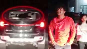 खेसारीलाल यादव के बाद अब पवन सिंह पर हुआ हमला, सामने आया हंगामे का VIDEO