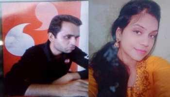 गाजियाबाद के इंदिरापुरम में बंद घर में पति-पत्नी का शव, मची सनसनी