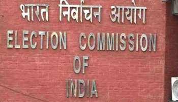 राजस्थान चुनाव: मतदान के लिए चुनाव आयोग की तैयारियां दुरुस्त, मुख्य आयुक्त लेंगे जायजा