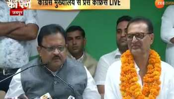 राजस्थान: हरीश मीणा के बाद अब हबीबूर्रहमान ने भी थामा कांग्रेस का हाथ