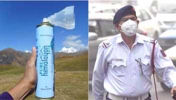 Air Pollution : दिल्ली में सांस लेना हुआ मुश्किल, ऑनलाइन बिकने लगी पहाड़ों की 'ताजी हवा'