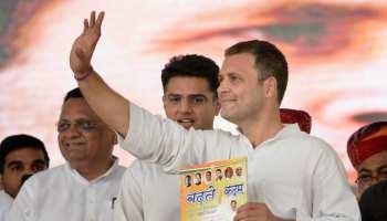 राजस्थान: कांग्रेस की पहली लिस्ट को मिली राहुल गांधी की हरी झंडी, जल्द होगी घोषणा