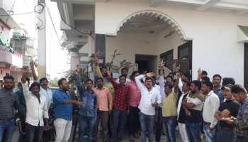 राजस्थान चुनाव: टिकट नहीं मिलने पर कांग्रेस से बगावत के मूड में हाड़ौती के अल्पसंख्यक