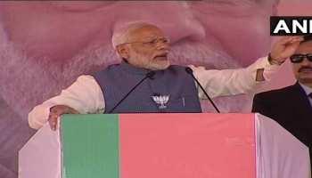 MP : शहडोल में बोले पीएम मोदी, 'कांग्रेस का हाल है मुंह में राम बगल में छुरी'