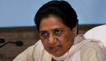 मायावती ने कहा,'छत्तीसगढ़ में  BJP और कांग्रेस से समझौते का सवाल नहीं'