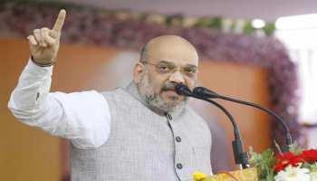 मध्य प्रदेश चुनाव: BJP अध्यक्ष शाह बोले, 'बुंदेलखंड में परिवर्तन बीजेपी राज में हुआ'