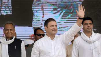 राजस्थानः पहली लिस्ट में क्या होगा कोई फेरबदल?, कांग्रेस नेताओं की राहुल गांधी के साथ बैठक जारी