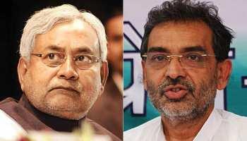 उपेंद्र कुशवाहा का बड़ा बयान, कहा - 'हमारी पार्टी को बर्बाद करने पर तुली है JDU'