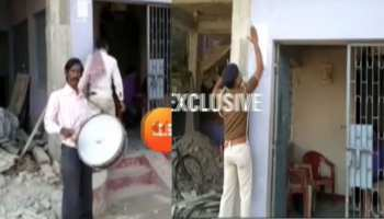 बेगूसराय: पूर्व मंत्री मंजू वर्मा के घर ढोल-नगाड़े बजाकर पुलिस ने चिपकाया इश्तेहार