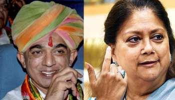 राजस्थान चुनाव: कांग्रेस के मास्टर स्ट्रोक से चक्रव्यूह में फंसी BJP,किसे मिलेगा जनता का साथ?