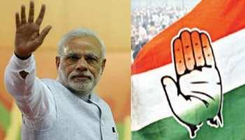 पीएम मोदी की कमलनाथ पर टिप्पणी के बाद शिकायत लेकर चुनाव आयोग के पास पहुंची कांग्रेस