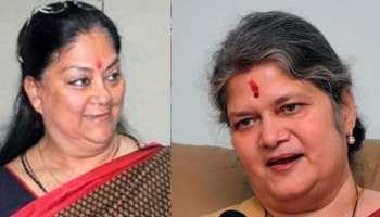 राजस्थान: कांग्रेस में बढ़ी बगावत, BJP शामिल हुईं ममता शर्मा को मिला टिकट