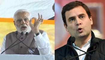 पीएम मोदी ने किया सवाल, 'कन्फ्यूज' राहुल बताएं 23,000 करोड़ में कितने शून्य...