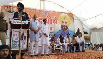 CG: कांग्रेस नेता नवजोत सिंह सिद्धू ने इशारों में इन्हें बताया मुख्यमंत्री उम्मीदवार...