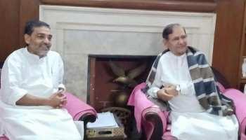 बिहार में नए राजनीतिक समीकरण की सुगबुगाहट, शरद यादव की पार्टी का होगा RLSP में विलय!