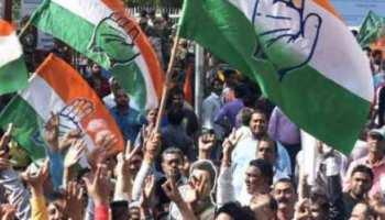 राजस्थान चुनाव: कांग्रेस को मिला एआईएमएफ का समर्थन, उम्मीदवार नहीं उतारने का लिया फैसला
