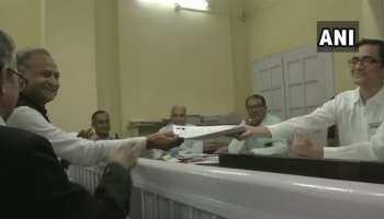 राजस्थान: अशोक गहलोत ने दाखिल किया पर्चा, बहन ने दिया चुनावी चंदा