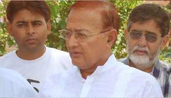 VIDEO : कांग्रेस नेता ने 'भारत माता की जय' रुकवाकर लगवाए सोनिया-राहुल जिंदाबाद के नारे